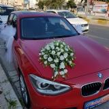 Araba Süsleme